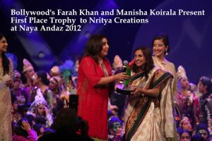 Naya-Andaz-2012-Holi-Re-and-Silsila-22